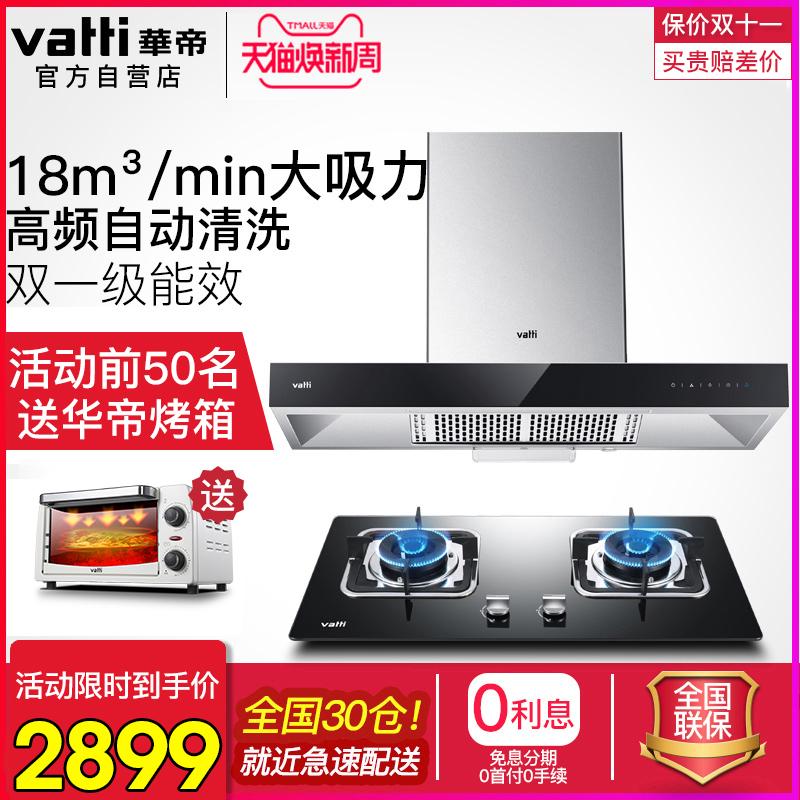 Купить Кухонные гарнитуры с вытяжкой в Китае, в интернет магазине таобао на русском языке