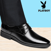 Men's leather shoes dandy male leather business suits in leather shoes leather pointed the genuine