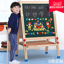 Jigsaw board, childrens Sketchpad, small blackboard, whiteboard, bracket, home double-sided magnetic baby drawing, writing board.