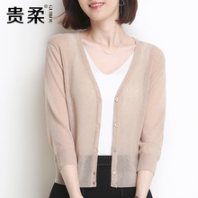 ice silk sunscreen cardigan jacket outside the summer thin air conditioning shirt outside the shawl small cardigan female short knit outside Set