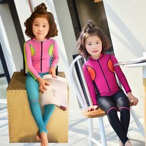 Childrens swimsuits and quick-drying Sun girl pants one-piece bathing suits girls and boys long sleeve UV-diving suits