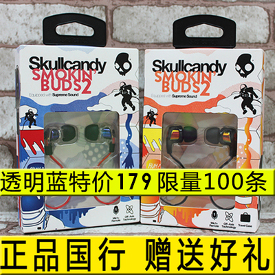 48c759c5204 [The goods stop production and no stock]UBS: skullcandy Smokin Buds 2 Skull