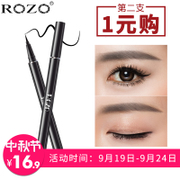 ROZO Eyeliner not dizzydo waterproof anti sweat eyes makeup no smudge speed dry beginners students