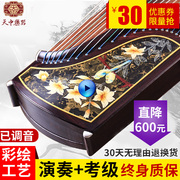 In the days of Guzheng beginners adult professional grading test instrument guzheng ebony birds'twitter and fragrance of flowers