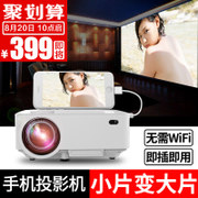 Light meter T1 Apple mobile phone HD mini projector projector Household portable home theater screen TV