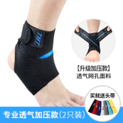 TMT ankle sports men and women basketball sprain protection fixed foot Wrist Ankle professional running bandage