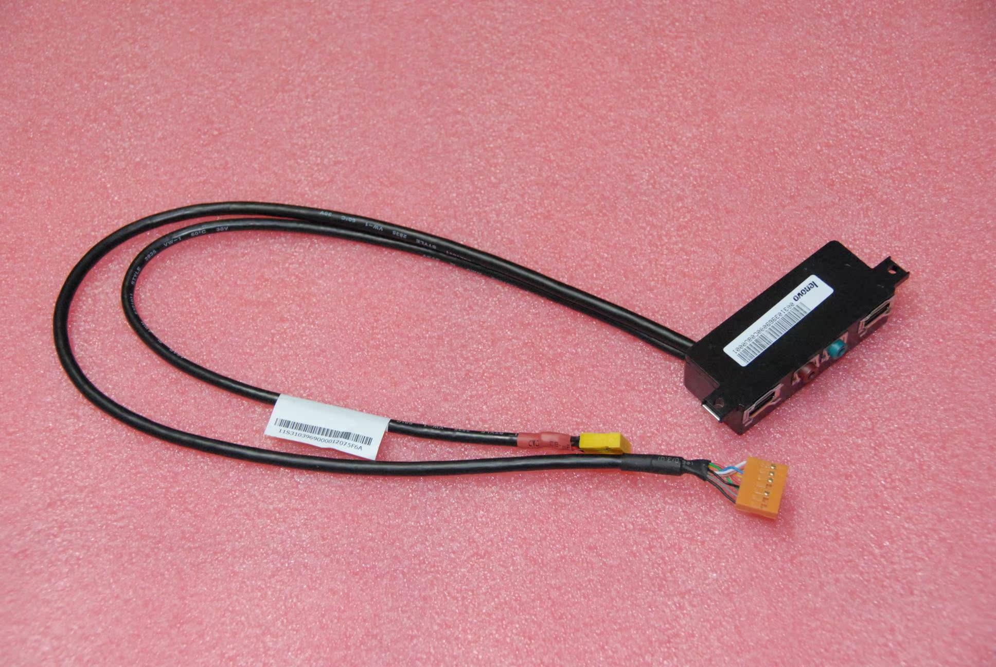 联想前置音频和USB口线  各种各样的