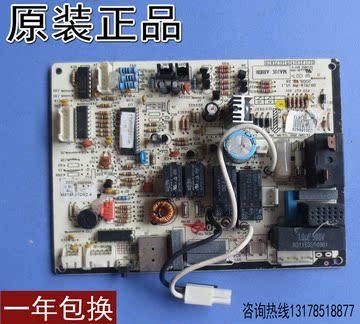 格力空调挂机主板 m518f3 300355626/300355624电脑板 原装正品