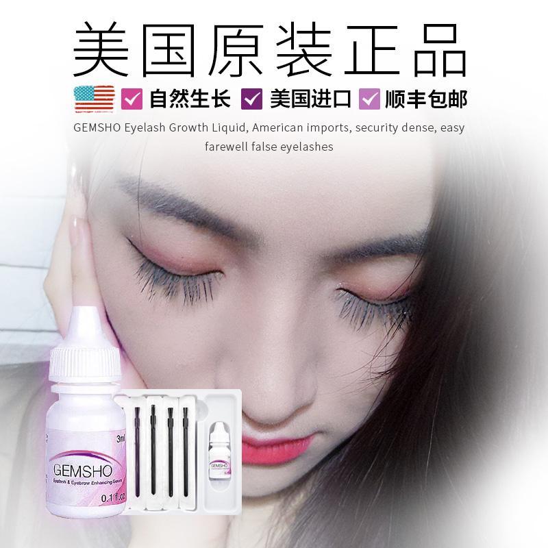 Купить Тушь для ресниц  в Китае, в интернет магазине таобао на русском языке