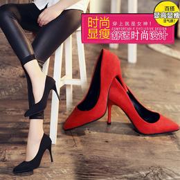 少女高跟鞋子春季2018新款韩版百搭尖头黑色性感细跟浅口单鞋中跟
