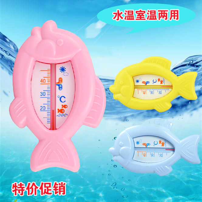 Baby bath, baby cartoon water temperature gauge, baby bath water temperature card, newborn children's room temperature measurement, water temperature, household