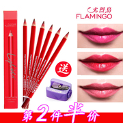 Flamingo nhe8673a smart pencil nude Symphony shaping red aunt Color Lipstick pen off waterproof