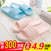 Men and women in the summer cool slippers, bathroom, anti-skid home, bath leakage, Couples Massage, plastic floor slippers