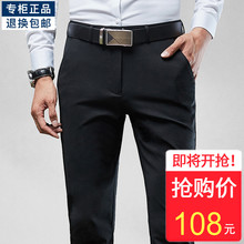 W2x non-scalding elastic casual pants men Slim feet suit pants autumn business trousers thin section summer men's trousers