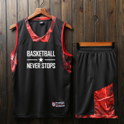 Summer basketball suit male student basketball men's suits, custom code Shirt Short Sleeved Shirt breathable vest