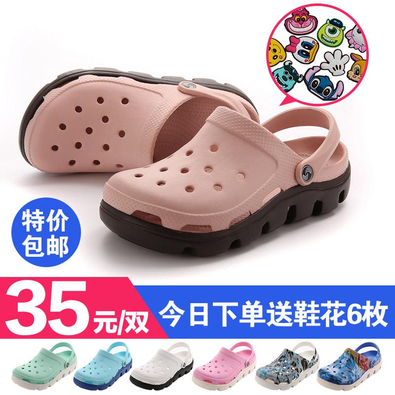 Купить Сандалии на платформе в Китае, в интернет магазине таобао на русском языке