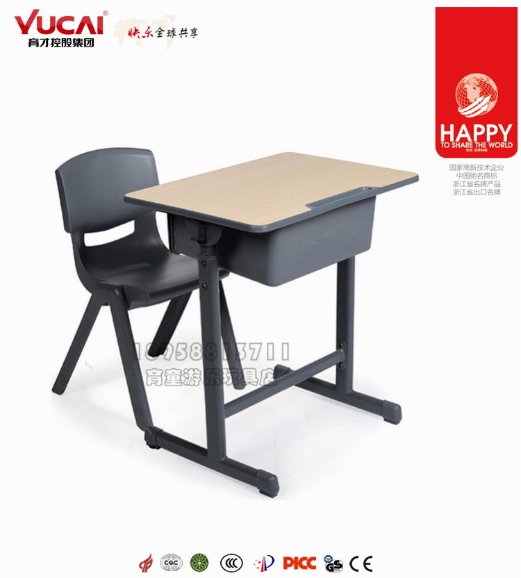 Yucai students, desks and chairs, primary and secondary school students desks, campus single learning desk counseling courses, can lift table