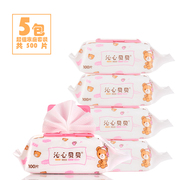 The new year of normal delivery with wet towel cover Qinxin Beibei 100 pumping *5 baby newborn baby wipes