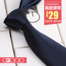 Men's ties, men's suits, business careers, 7,8cm wedding, silk, dark blue, Korean, narrow ties, post