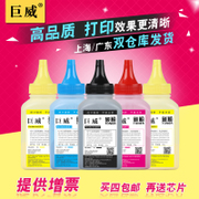 Apply the Canon CRG - 416 carbon powder MF8030 MF8040 MF8050 MF8010 MF8080 toner