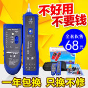 Shipping boat five line cable line instrument instrument linefinder cable tester telephone line tester instrument of line patrol