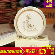 Japanese milk powder to buy genuine oil sunscreen whitening Concealer makeup bronzing powder with puff cake to buy 2 to send 1
