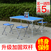 Outdoor folding chairs set portable barbecue stall table folding table advertising exhibition tables