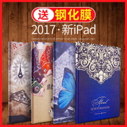 The new iPad protective sleeve 2017 Apple 9.7 inch tablet computer a1822 package slim edition falling silica shell