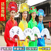 Jiangnan four talented costume costume clothing will snowster childe sketch stage performance costume package mail