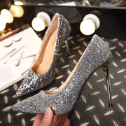 You come from the stars qianson pointed shoes with fine Yi to together silver sequined shoes wedding super gradient high-heeled shoes