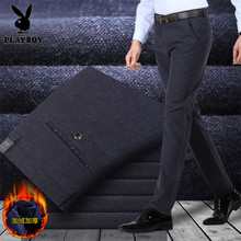 Dandy men's casual pants in autumn and winter with Velvet Pants stretch straight trousers business middle-aged male