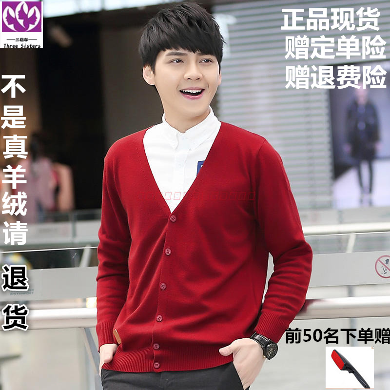 New winter wool cashmere knit cardigan jacket loose sweater sweater size pure Korean male tide