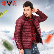 Yaloo/ called 2017 new men's winter jacket thin cold season short light Jacket Mens