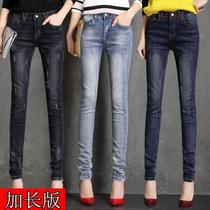 Spring new female feet tall long jeans trousers skinny slim stretch extra long pencils long pants