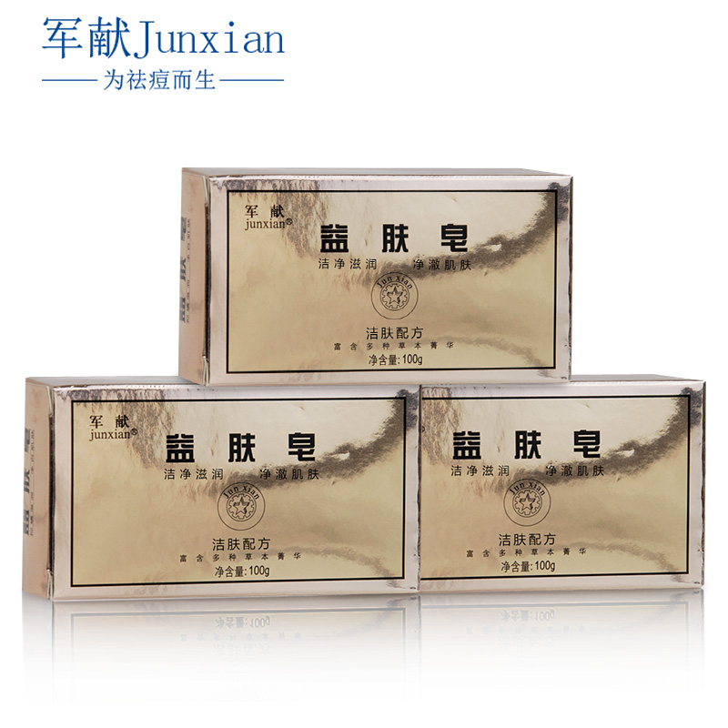 Купить Другие ухаживающие крема в Китае, в интернет магазине таобао на русском языке