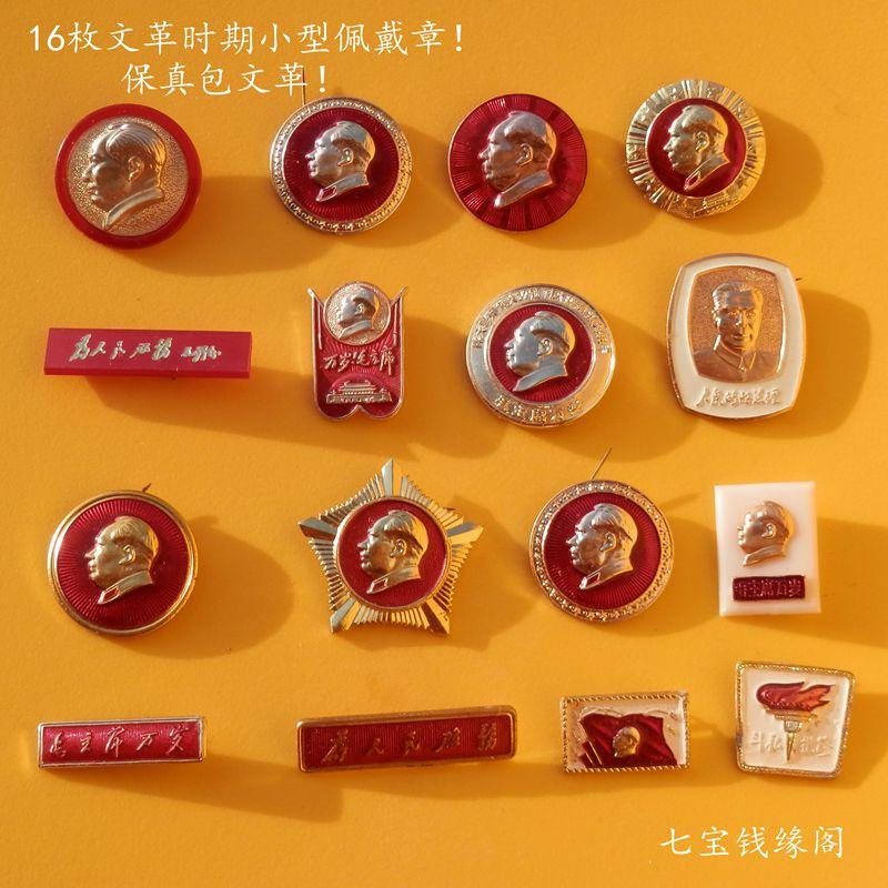 Купить Коллекции китайской партии в Китае, в интернет магазине таобао на русском языке