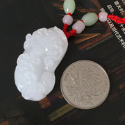 Special offer today 1 yuan seckill shipping 9.9 natural products and nephrite jade pendant and brave new