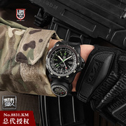 Luminox Swiss Army Raymond 8831.KM navigation experts multi-purpose outdoor sports men's watch