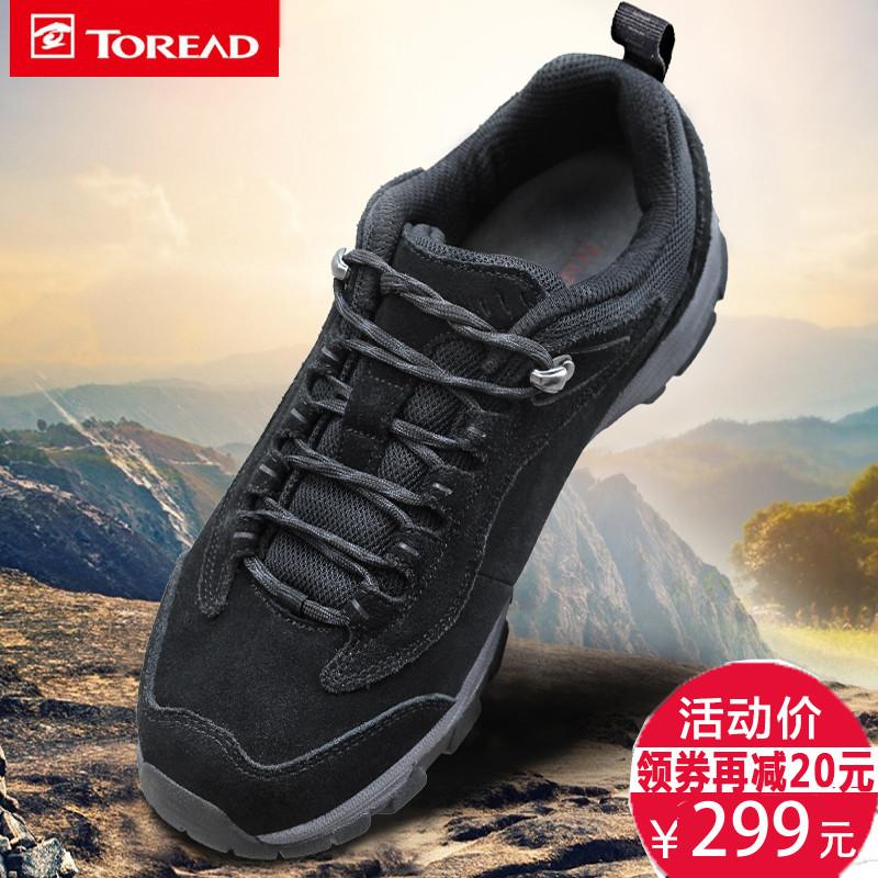 Купить Обувь для прогулок в Китае, в интернет магазине таобао на русском языке