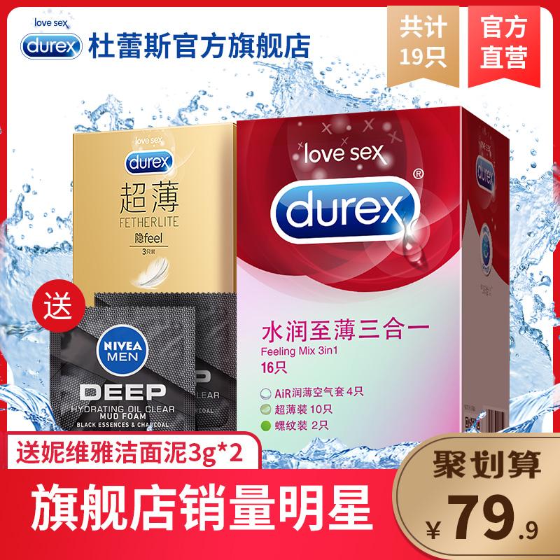 Купить из Китая Биодобавки  через интернет магазин internetvitrina.ru - посредник таобао на русском языке