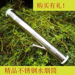 迷你超小号水烟筒直式水烟枪不锈钢经典水烟袋云南特产水烟斗30cm