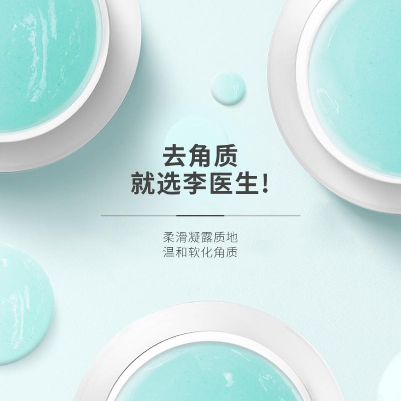 Купить Скрабы для лица / Пилинги в Китае, в интернет магазине таобао на русском языке