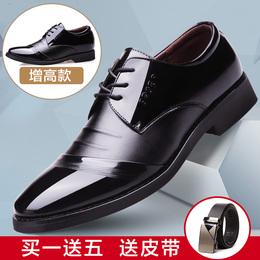 男士商务正装黑色漆皮鞋男上班潮鞋春季韩版英伦尖头内增高男鞋子