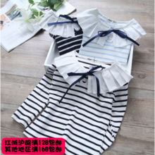 Girls striped long sleeved T-shirt Polo small children pleated lapel collar sweet lotus all-match primer coat