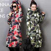 Camo down jacket padded coat woman long knee-2016 long cotton jacket in winter new slim thickening tide