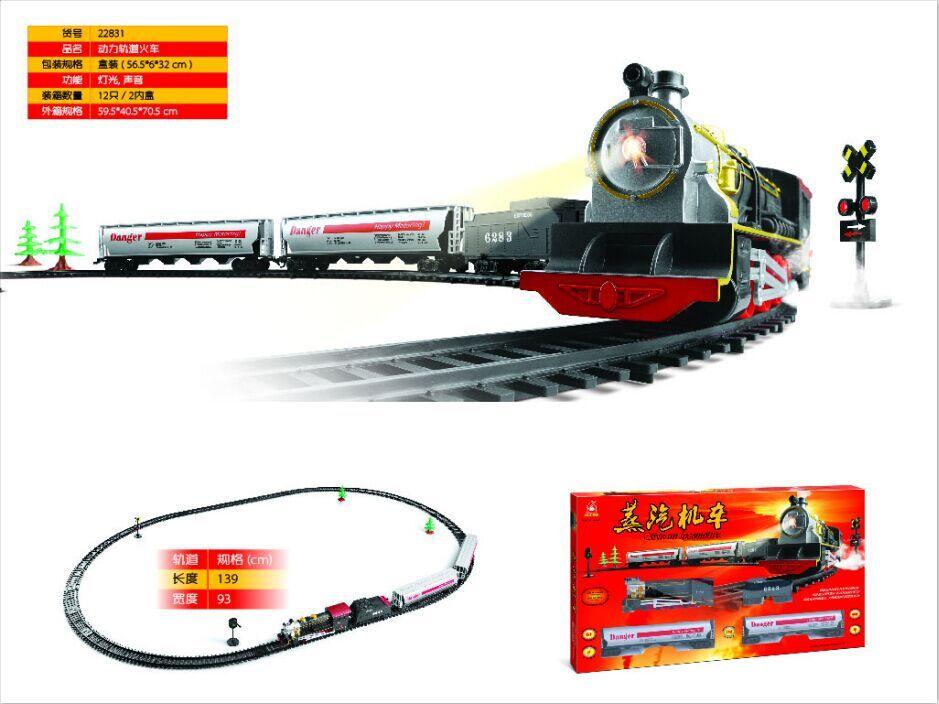 奥乐怀旧古典蒸汽机车 高仿真电动轨道火车模型 儿童益智拼搭玩具