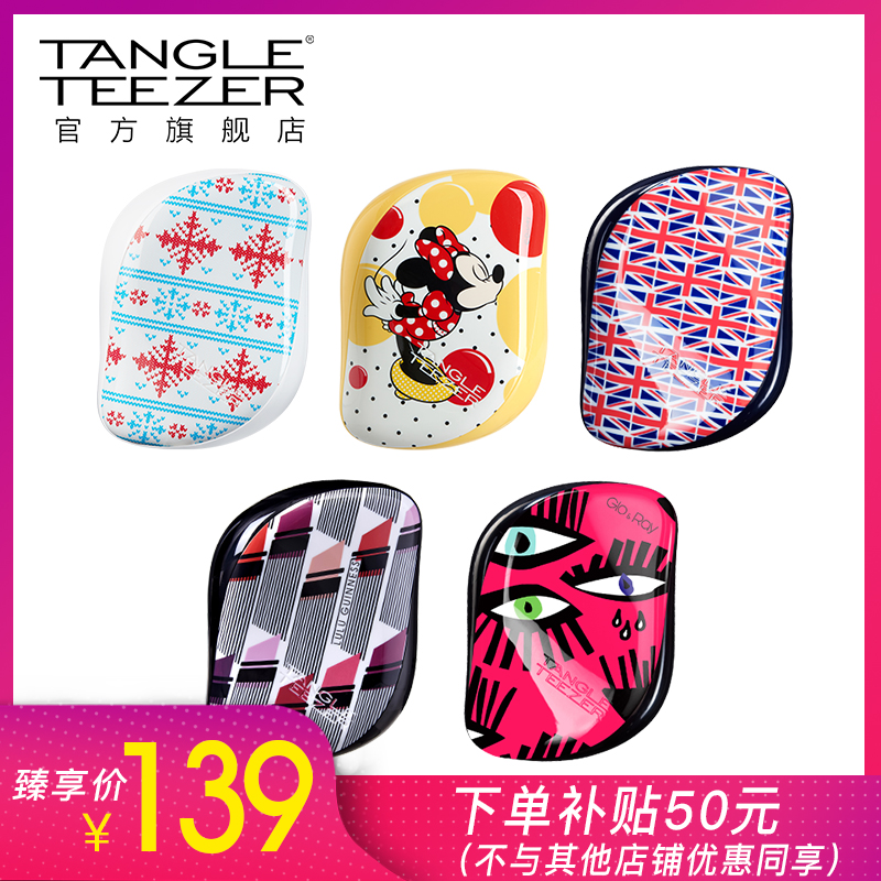 Купить Расчески / Портативные зеркала в Китае, в интернет магазине таобао на русском языке