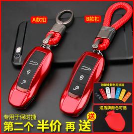 专用于保时捷车用钥匙壳改装扣macan卡宴panamera汽车钥匙包套