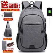 Backpack backpack men female bag Korean college students tide leisure business travel bag computer bag