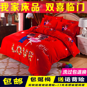 Wedding wedding cotton four piece 1.8m2.0m double bed cotton red quilt bedding single bed